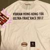 綿々と続けられてきた伝統:100回カントリーレース