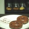 100円ショップの型で簡単!チョコレート焼きドーナツのレシピ!