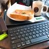 【週刊まとめ】ブログのカスタマイズと更新情報拡散の仕組みづくりに熱中し、ダイエットもはかどった1週間[習慣化週次レビュー 2017/10 第4週]