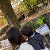 土日☆動物園 お弁当 公園