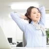 職場で休憩時間にも休憩しない、仕事をする人はなぜなのか
