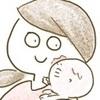 無痛分娩レポート⑰【東京女子医科大学病院】