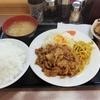【食べログ3.5以上】豊島区西池袋一丁目でデリバリー可能な飲食店3選