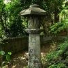 広久山 満福寺跡の六地蔵塔 長崎県松浦市