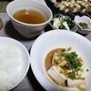 ハウス麻辣醤チューブで簡単絶品麻婆豆腐とわささんしょうのやきとり