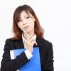 決算書を読めない融資審査担当者の増加