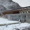 道の駅 尾瀬かたしな|スノーボード後の休憩や車中泊におすすめ:群馬県片品村
