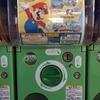 スーパーマリオどこでもゲームコレクションを購入してみました(・ω・)