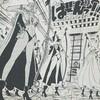 ワンピースブログ[五十三巻] 第515話〝女ヶ島の冒険〟