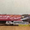 業務スーパー『チョコ&ココアとヘーゼルナッツのグラノーラ ビスケット』を食べてみた!