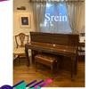 葉祥明美術館のロビーのピアノ
