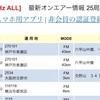 8N1Y/1 〜その2 横浜市役所新庁舎竣工記念特別局