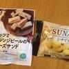 SUNAOシチリアレモン新発売!ナッツとオレンジピールのチーズサンド!?
