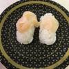 はま寿司の生ホタテ、これどう思いますか😱