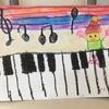 Art♬こびと君のピアノ