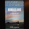 【映画】ノマドランド