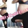 妊娠中の運動はピラティスがオススメの理由