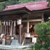神道系のアレなとこ。
