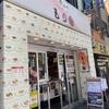【コスパ!】神保町にある回転すし「もり一」はコスパ最強のお店ですよ!少しだけ寿司を食べたい時に、ささっと食べられるのが良いです