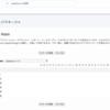 SFDC:LEXのカスタマイズとLightningページのAPI名管理について