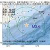 2017年09月19日 02時07分 根室半島南東沖でM3.1の地震