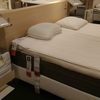 IKEAのベッドマットレスを購入!