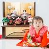 ひな人形の飾り方は十色。どんな飾り方があるの?飾り方に意味はあるの?の疑問を解説!