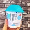 台湾セブンイレブンで!あっさり美味しい黒糖豆花