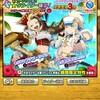 水着ライラ・スミカが強い!新イベント「海賊の夏」開催!! モンスターハンターライダーズ(MHR)