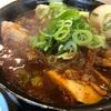 松屋新製品『鶏と玉子の味噌煮込み鍋膳』身体の中から温まる‼️熱々鍋で煮込んだとりももはジューシーで最高に美味かった‼️