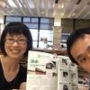 「すごいぞ!関西のローカル鉄道」8月30日夜です!