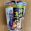 【NISSIN  神田まつや  鶏南蛮そば】老舗名店の味がカップ麺に