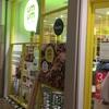 ヘルシーランチ紹介⑧野菜がいっぱいの特大ブリトーでヘルシークイックランチ!丸ビル@umumグッドブリトーズ