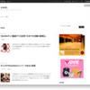 桑田佳祐 新曲「100万年の幸せ!!」公式YouTube動画PV/MVプロモーションミュージックビデオ、ジャケット写真、さくらももこ作詞