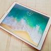 iPad用「神」アンチグレアフィルムついに発見!超絶おすすめ!!