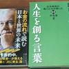 本2冊無料でプレゼント!(3409冊目)