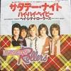 Saturday Night もしくは そとでな (1975. Bay City Rollers)