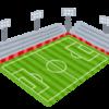 これだけは知っておきたい日本とスペインサッカーの仕組み【初級編】