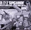 HGUC 1/144 RX-77 ガンキャノン バンダイホビーセンターオリジナル『エコプラ』ver レビュー