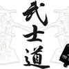 【Dovpo・RDA】Bushido II Pure Flavor RDA をもらいました