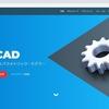 FreeCADのインストール手順(Ver0.17)