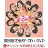 アンジュルム26枚目のシングル発売イベント「卒業前に和田彩花に会いに行こう!」