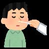 【朗報】インフルエンザ、ガチで絶滅寸前!一週間での全国の感染者わずか69人(昨年比6万4484人減)