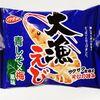 「大漁えび 青しそ梅」は青しその清涼感と梅の酸味でさっぱり美味しい!