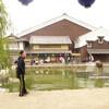 京都旅行2日目:Kyoto Trip Day 02