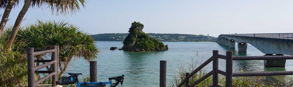 【海中道路~浜比嘉島】エメラルドグリーンの海を求めて、五月晴れの沖縄を走ってきた Part 1/3 (@沖縄県うるま市)