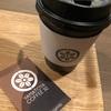 群馬一高い場所にあるcafe!圧巻の夜景を見ながら飲むコーヒーは旨い。【YAMATOYA COFFEE32(前橋・群馬県庁)】