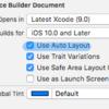 iOSアプリ開発メモ No.17 -異なる画面サイズでも同じレイアウトにしたかった-
