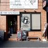 東中野「ITSUKI Coffee Roastery(イツキコーヒーロースタリー)」
