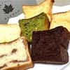 箕面のデニッシュ食パン専門店「サトウカエデ」に行ってきました!